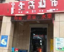 (转让)辉腾新天地西门营业中的超市转让免费推荐