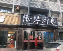 (出售)夫子庙 水游城旁 中华路与金沙井交汇处 临街门面 急售