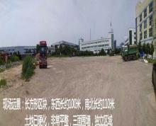 (出租) 江宁将军大道黄金地段、16亩土地整租、区块极佳
