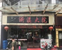 (急)东山上元大街急售 位置好 可做餐饮有租期价格可谈!!