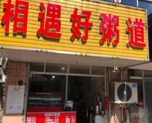 (转让)清潭小区门口公交站早餐店转让