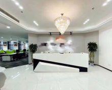 特价房《龙熙大厦》豪华装修带家具 玻璃隔断 可接待 现房即用
