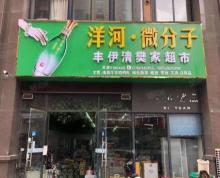 (转让)淮阴区承德公馆(丰伊清樊家超市)