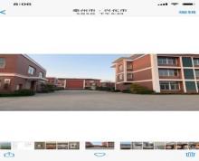 (出租)房子3000平方共四层在兴化市安丰镇工业园区。