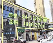 (出租)天宁区荣盛水岸花语1-3层商铺出租