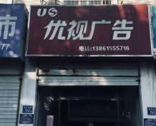 (出租)出租淮阴北京东路临街门面