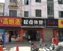 (转让)临街旺铺转让中经路北京花园门口