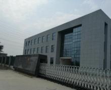 (火热招商) 靠南京龙潭港,句容下蜀工业园15000全新厂房