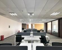 (出租)鼓楼中海大厦 甲方直租 金融城 新鸿基 新地中心 高品质楼宇