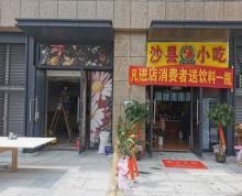(出售)4.8米挑高餐饮旺铺 双开门 56平特价158万 超高租金!
