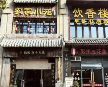 (转让)(镇江淘铺推荐)润州区悦然广场对面临街餐厅店整体转让