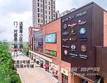 出售建邺奥体商业街商铺 临街餐饮