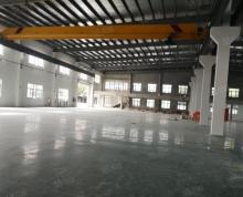 (出租)独门独院5300平方米新建钢结构厂房