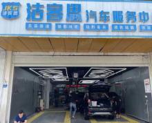 (转让)六合区葛塘润富路汽车美容汽修洗车保养门面旺铺个人急转