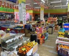 (转让)(镇江淘铺推荐)句容市宝华镇翡翠华府营业中生鲜超市整体转让