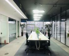 (出租)新出!新地中心 CBD 圆通地铁口 高端环境 优雅办公 拎包