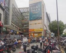 (出租)无转让费 栖霞仙林大学城沿街小吃神铺来袭