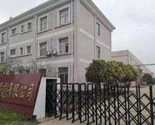 (出售)新浦工业园区厂房带停车场 大长车可调头 产证齐全
