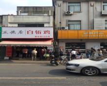 (出售)苏州姑苏平江桃花坞纯一楼沿街门面商铺!独立产权!年租金18万
