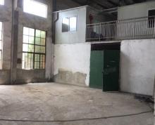 (出租)出租陶吴500平单层高7米厂房低价13可进9.6米车
