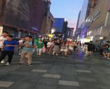 (出租) 出租新街口商圈 羊皮巷临街旺铺 户型方正 适合餐饮
