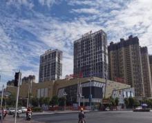 翔宇大道与楚州大道交叉路口新城市广场商铺