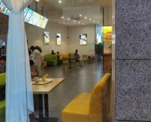 (转让)个人非中介 金田湖畔精装修品牌炸鸡汉堡店旺铺转让
