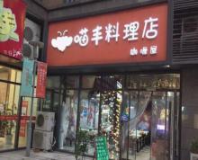 出租玄武红山商业街店铺