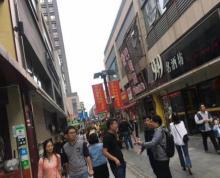 鼓楼区江西路许府巷新模范马路地铁口临街商铺 证齐