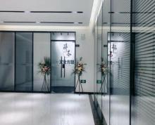 (出租)双地铁口中意大厦105平精装朝南户型停车免费