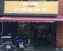 (出租) 靠近南京大学地铁附近
