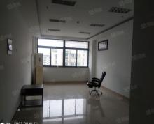 (出租)现代广场写字楼52平米朝南精装独立卫生间1600出租