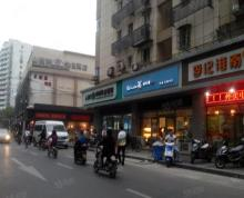 (出租)秦淮瑞金路临街 繁华地段市口好人气旺门宽房型正从早到晚人不断