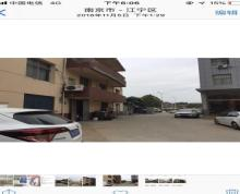 (出租) 麒麟科技城 东郊小镇斜对面 厂房 800平米