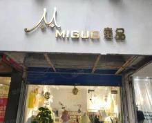 (转让)(心动4797)急转!锡山区东北塘锡山中专对面服饰店生意转让