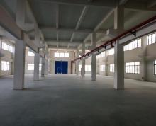 (出租)东渚一楼单层机械厂房1580平方出租精装修