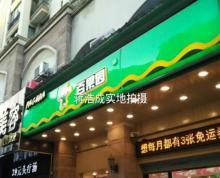 江宁胜太路地铁站百果园承租出售 !! 年租20万!!