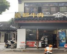 (转让)淘铺铺推荐平江皮市街文具旺铺转让不可做餐饮