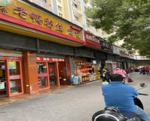 (出租)建邺区 南湖 水西门大街 沿街门面出租可餐饮