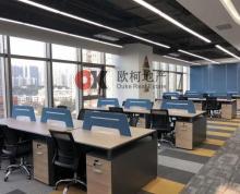 (出租)凤凰国际大厦 自用330平有装修家具齐全 随时可看 直接办公