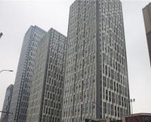 (出售)武进万达广场SOHO公寓2号楼精装修写字楼出售生成房源报告