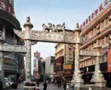 鼓楼区狮子美食街商铺转让地段繁华商业浓厚人气十足消费能力高