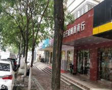 (转让)汉中门大街湛江路临街餐饮门面低价转让具体面议
