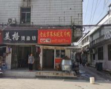 (转让)(华领)瑶海区长江东路 烤鸭 小吃水果生鲜旺铺出租