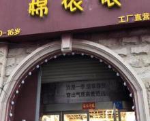 出租海州人民医院附近商业街店铺