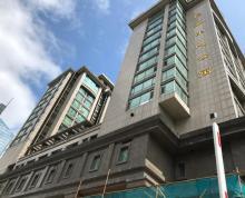 [A_30291]【第一次拍卖】南京市玄武区丹凤街39号3单元801室的房地产