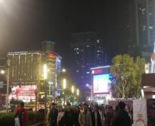 新街口步行街核心区商业商铺出租