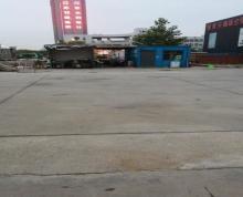 (出租)邗建集团对面大面积水泥厂地