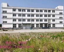 (出租)出租|泗洪县半城园区厂房出屋
