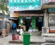 新街口附近龙王庙菜场旁